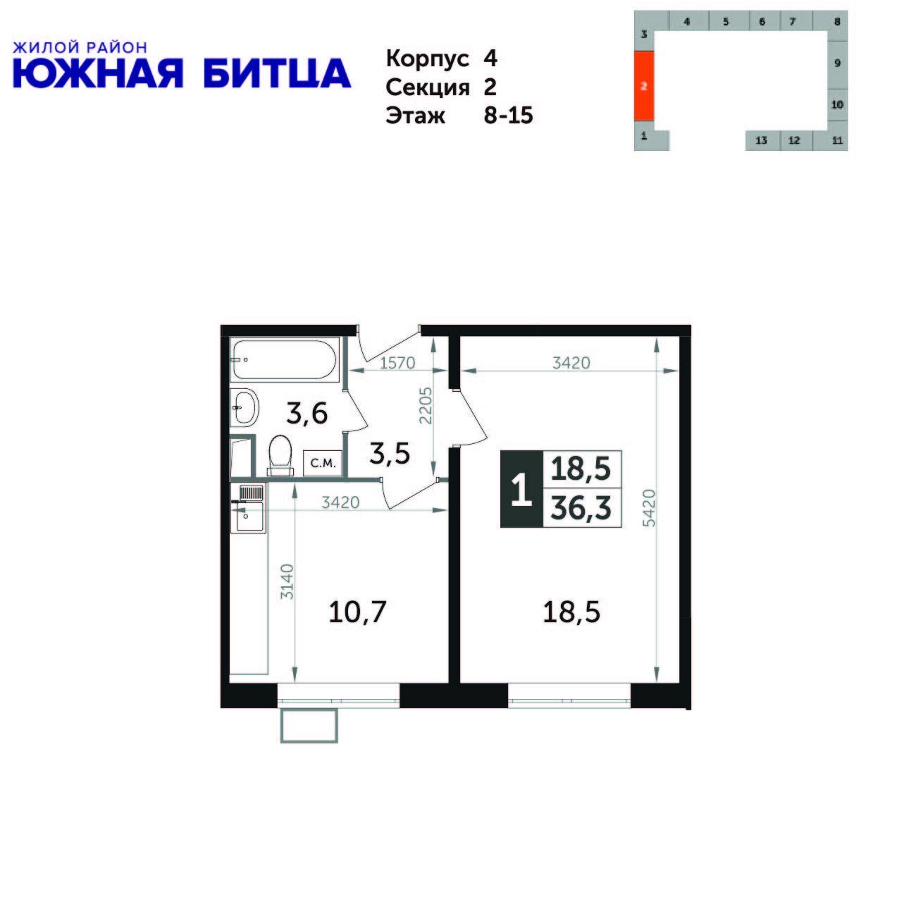 1-комнатная квартира, 36.3м² за 5,7 млн руб.