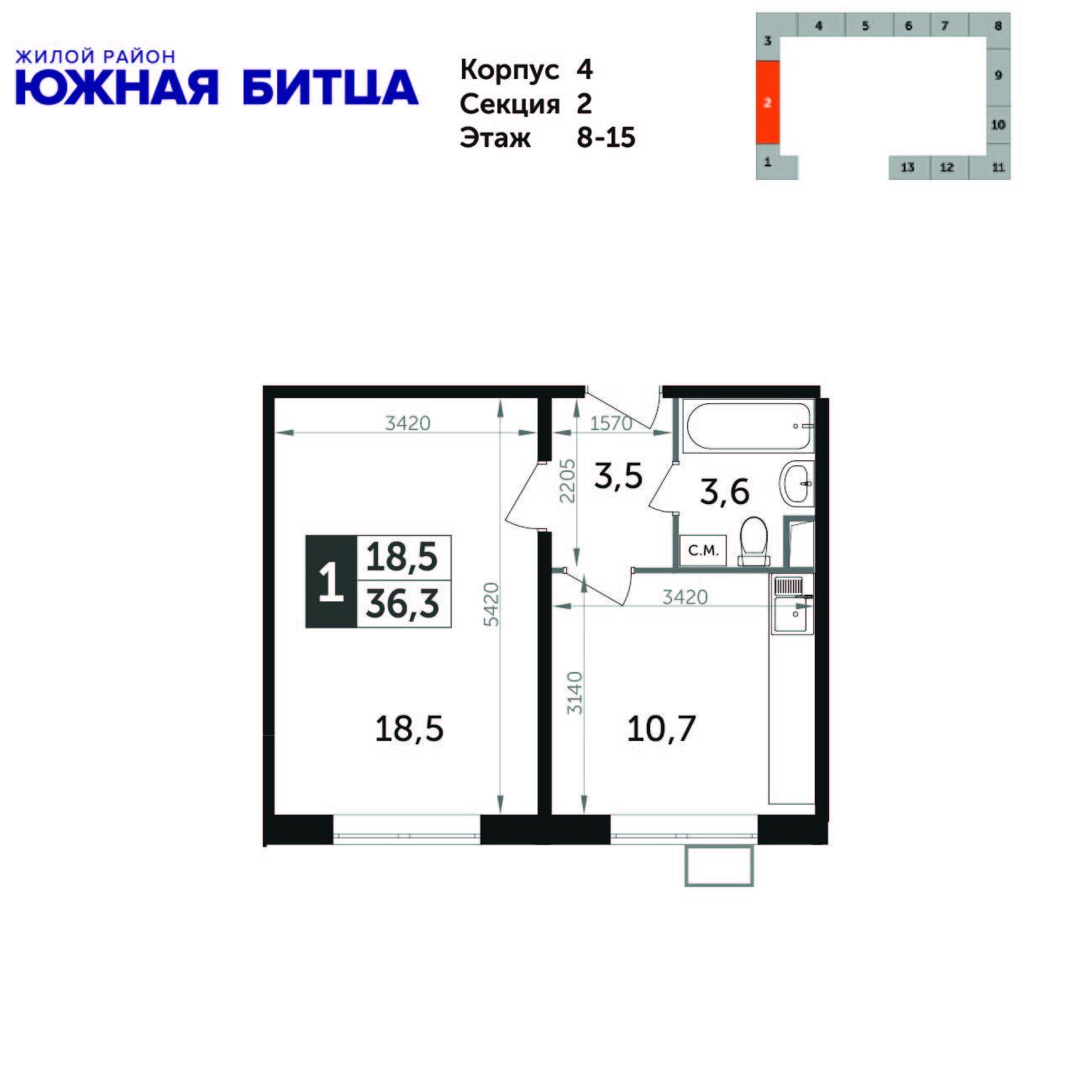 1-комнатная квартира, 36.3м² за 5,5 млн руб.