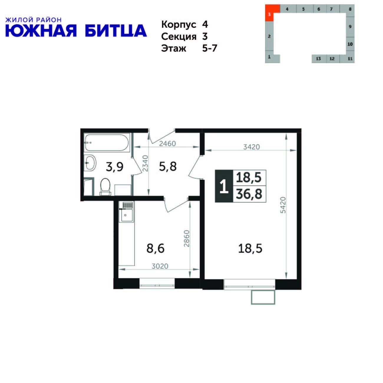 1-комнатная квартира, 36.8м² за 5,7 млн руб.