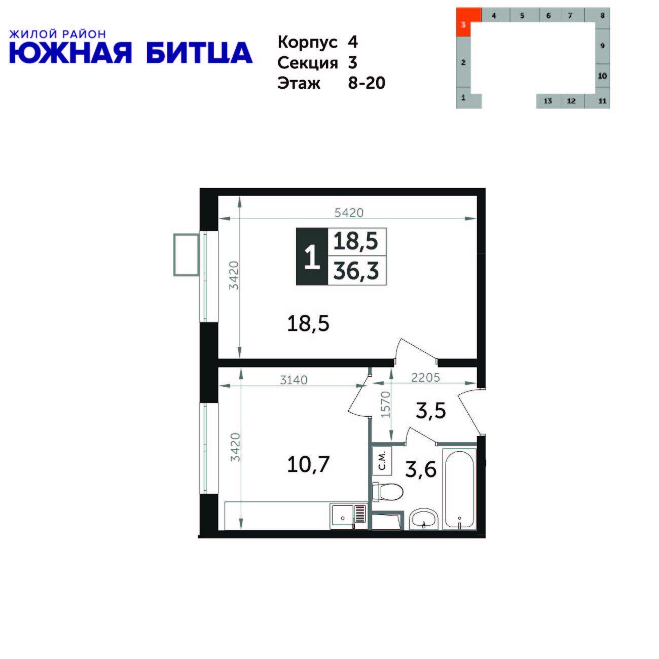 1-комнатная квартира, 36.3м² за 5,2 млн руб.