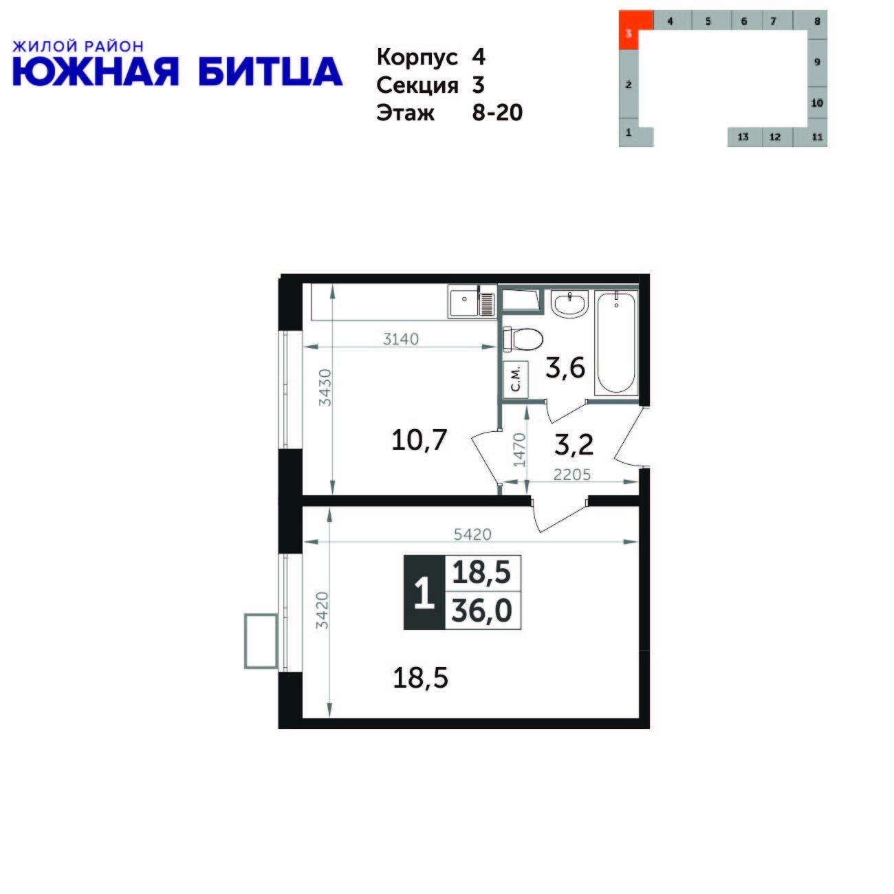 1-комнатная квартира, 36м² за 5,3 млн руб.