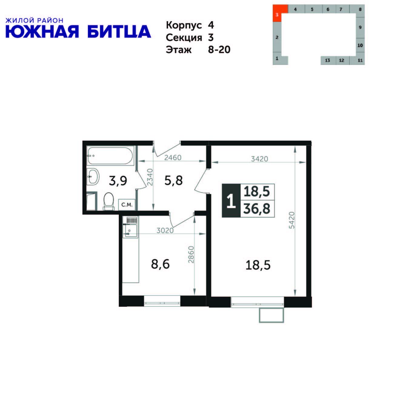 1-комнатная квартира, 36.8м² за 5,8 млн руб.