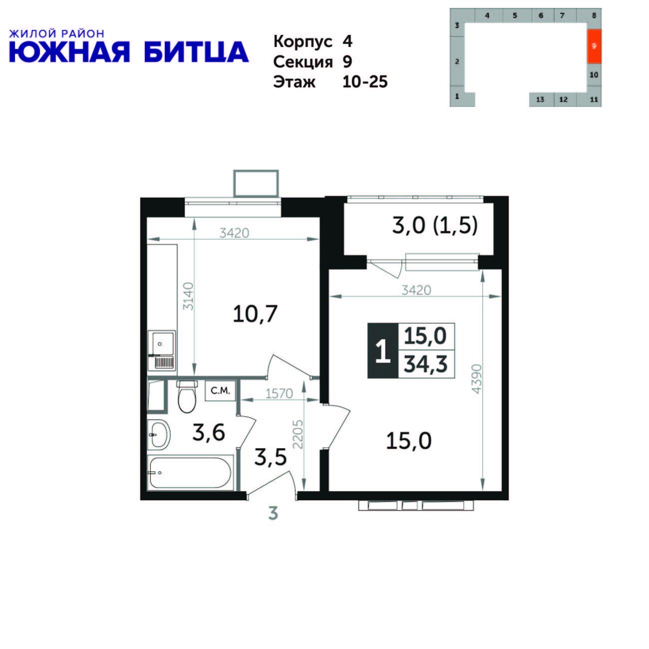 1-комнатная квартира, 34.3м² за 5 млн руб.
