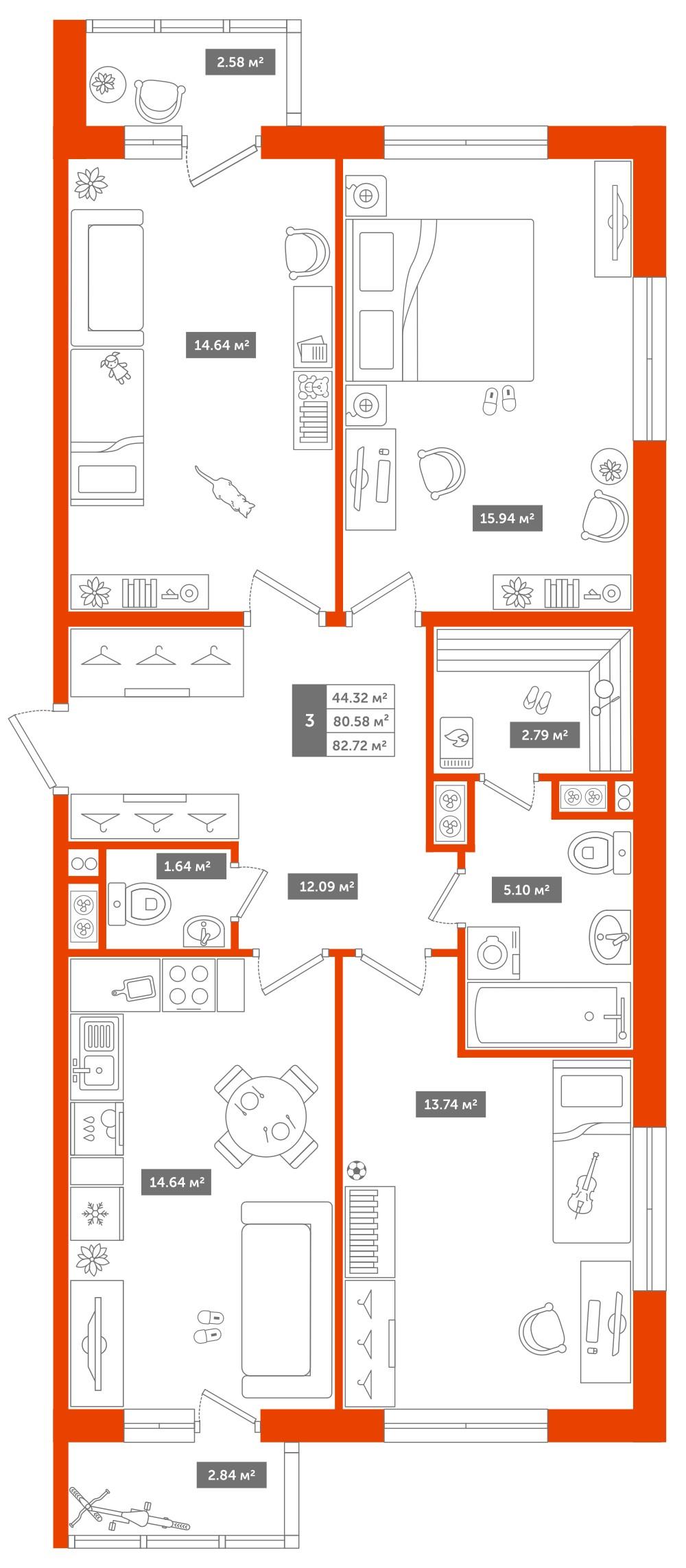 3-комнатная квартира, 82м² за 7,7 млн руб.