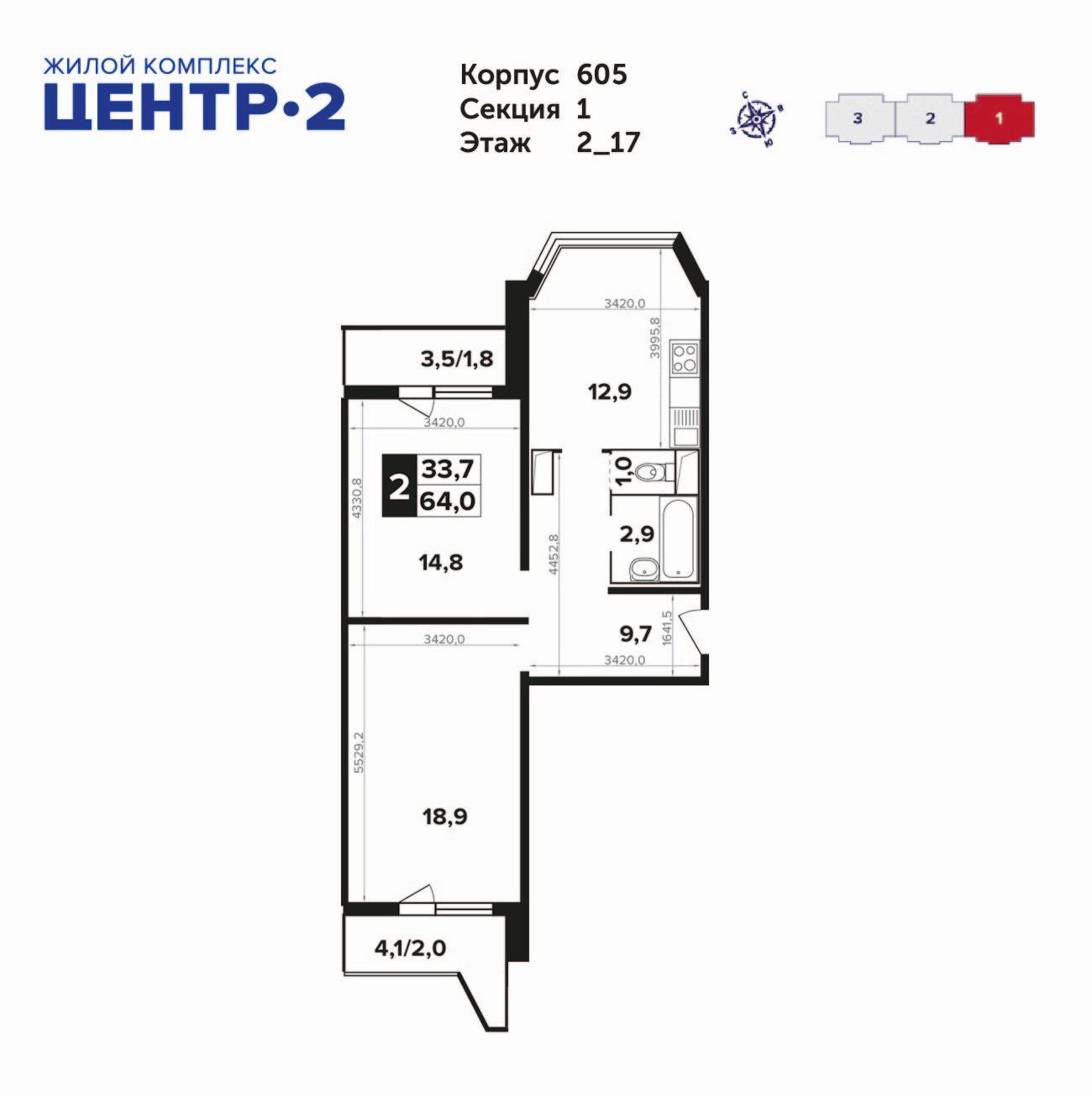 2-комнатная квартира, 64.3м² за 5,8 млн руб.