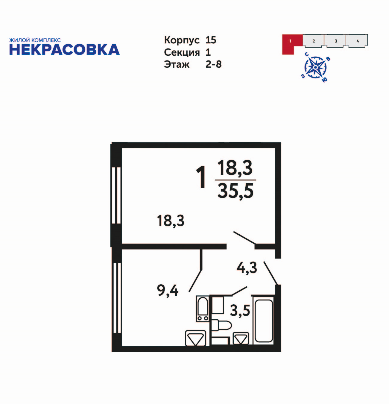 1-комнатная квартира, 35.5м² за 5,5 млн руб.