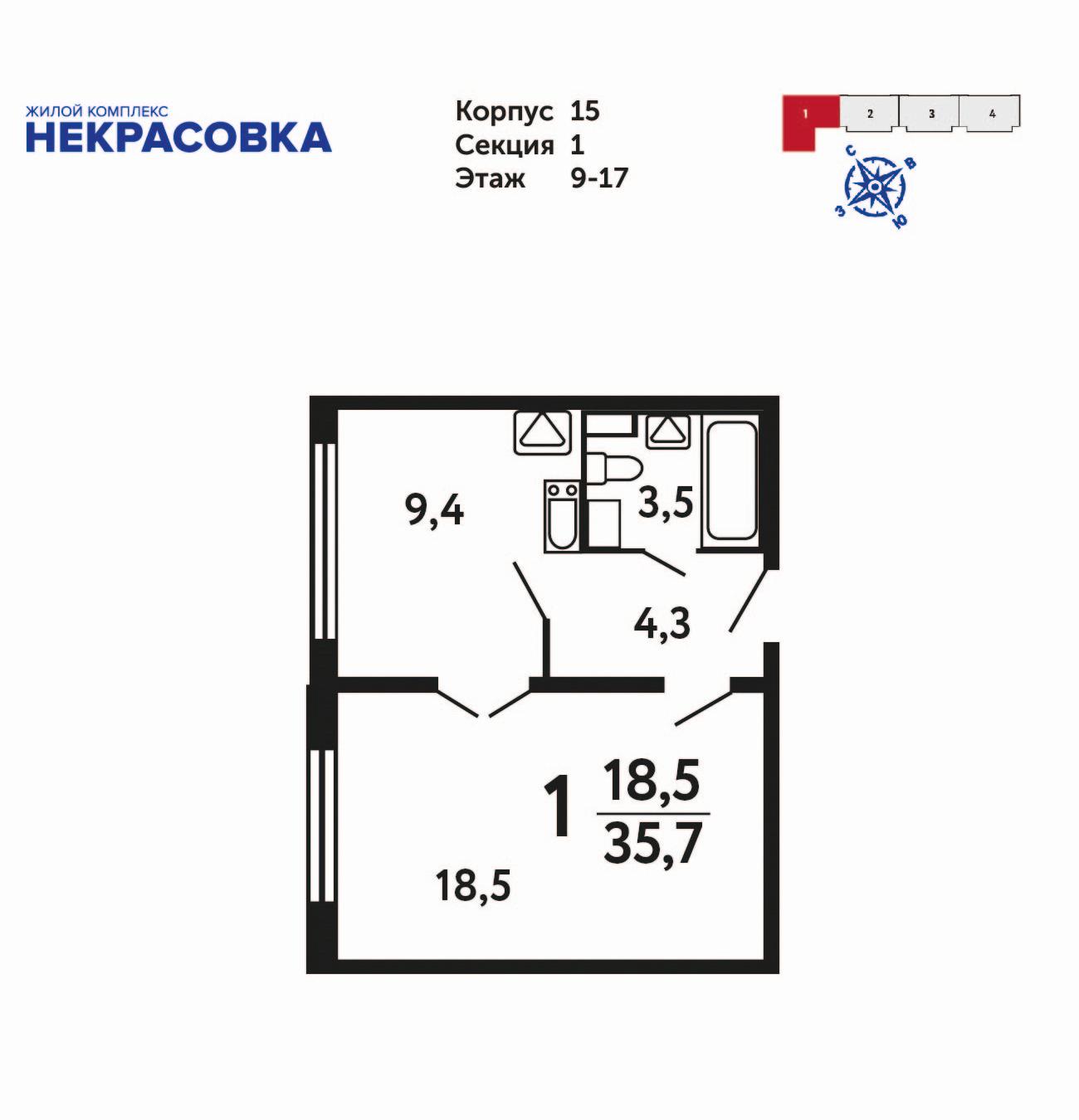1-комнатная квартира, 35.7м² за 5,6 млн руб.