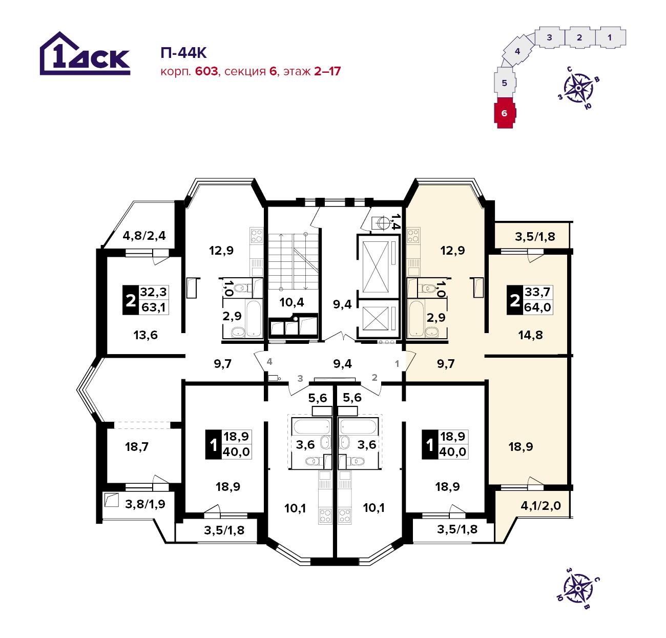 2-комнатная квартира, 64м² за 5,4 млн руб.