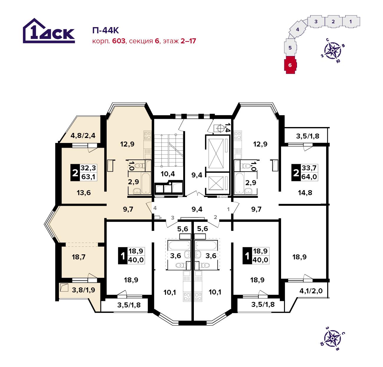 2-комнатная квартира, 62.9м² за 5,7 млн руб.
