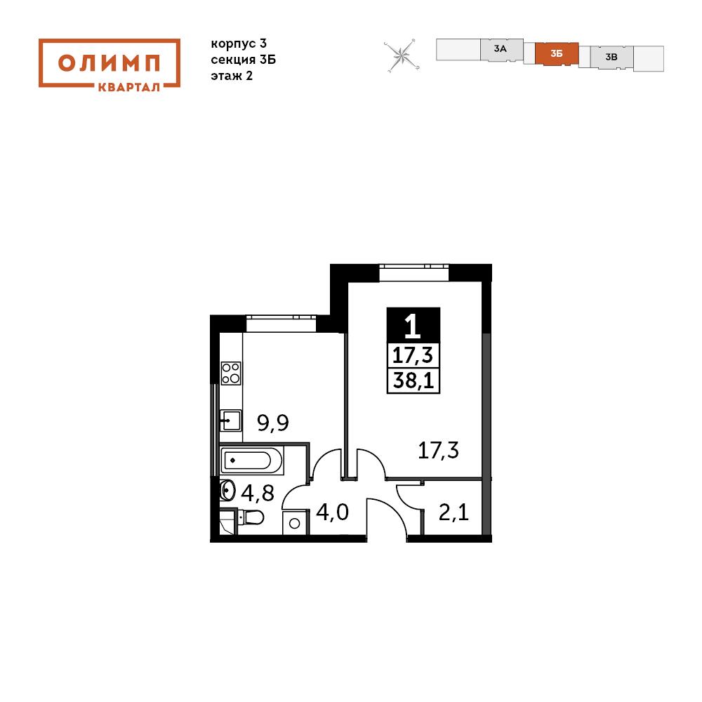 1-комнатная квартира, 38.1м² за 2,5 млн руб.