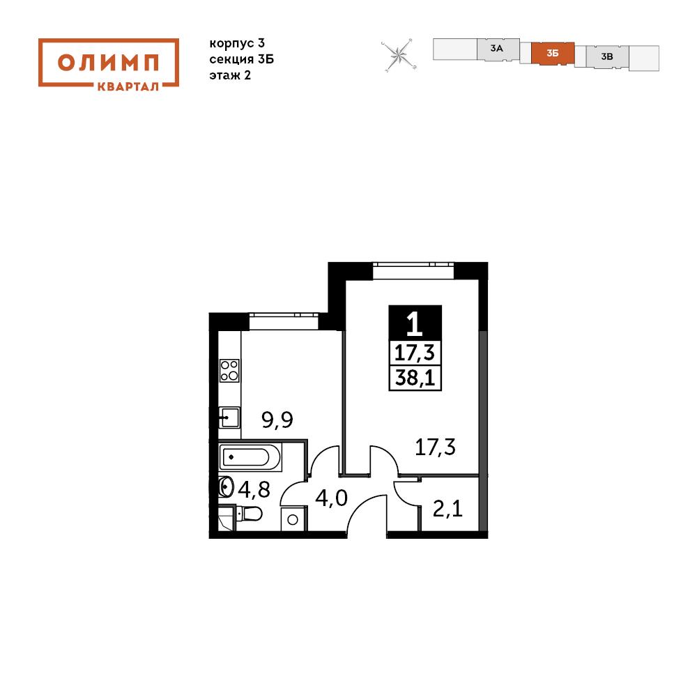 1-комнатная квартира, 38.1м² за 2,8 млн руб.