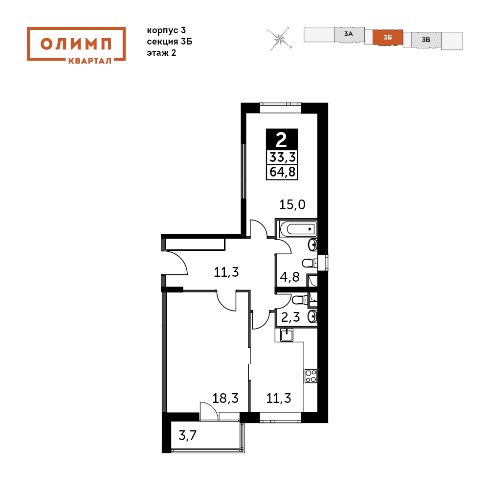 2-комнатная квартира, 64.8м² за 3,7 млн руб.