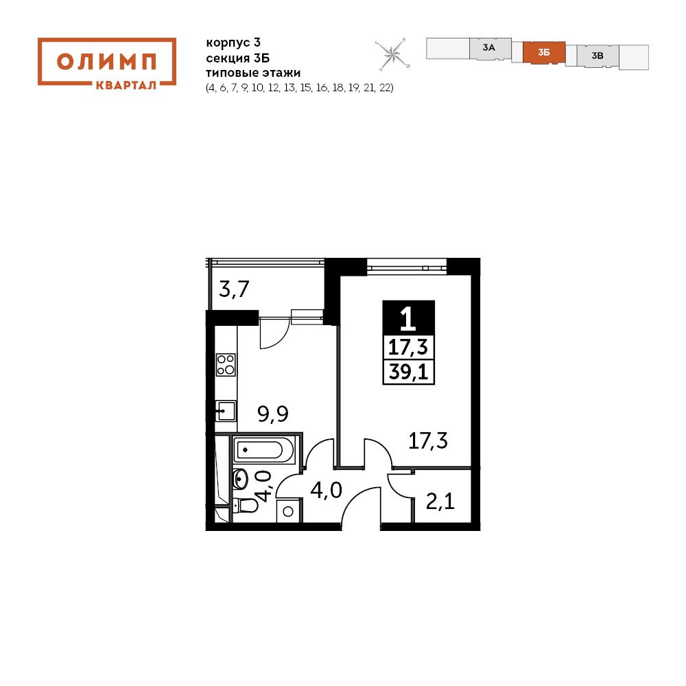 1-комнатная квартира, 39.1м² за 3,1 млн руб.