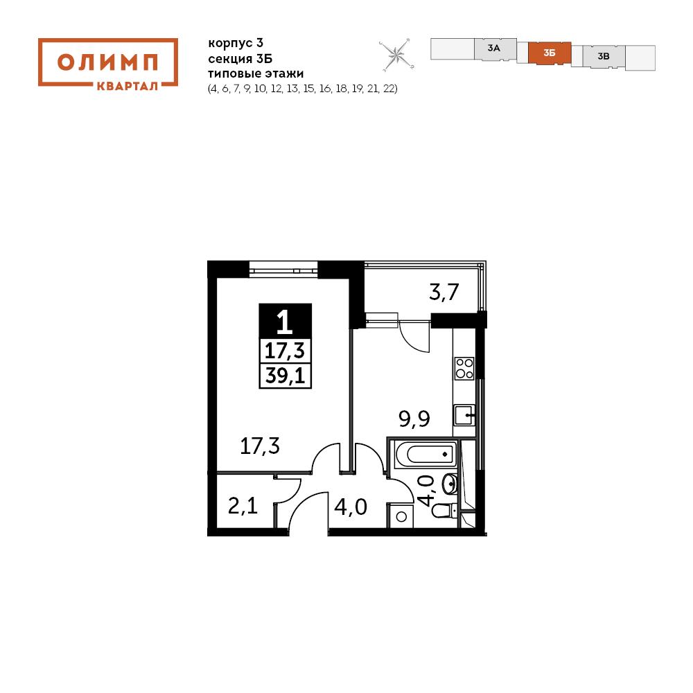 1-комнатная квартира, 39.1м² за 3 млн руб.