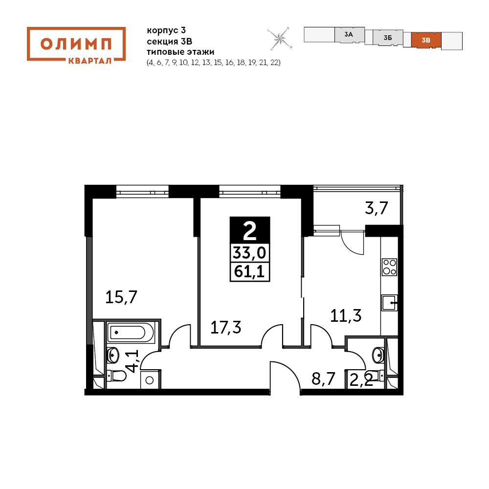 2-комнатная квартира, 61.1м² за 3,5 млн руб.