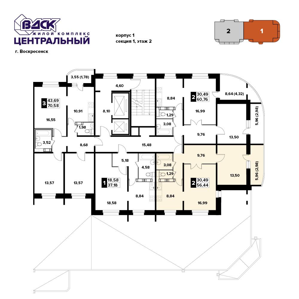 2-комнатная квартира, 56.7м² за 3,3 млн руб.