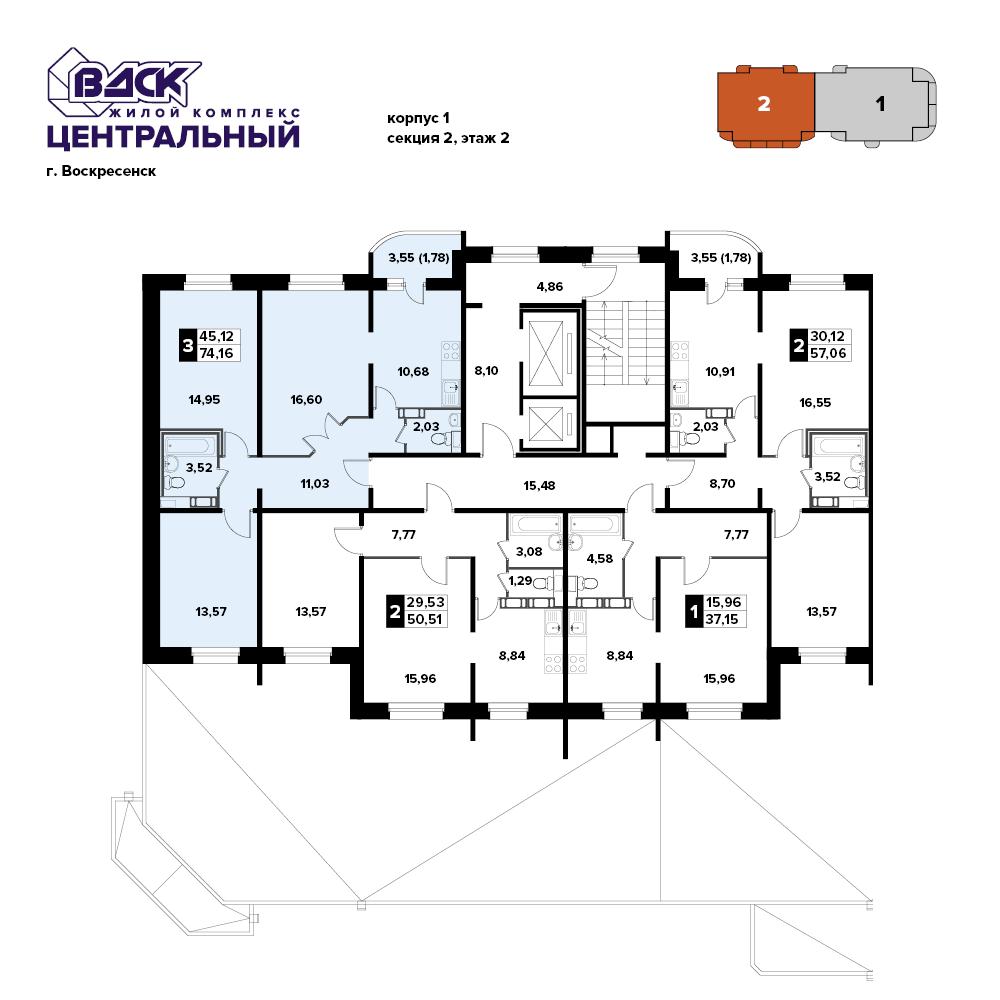 3-комнатная квартира, 74.6м² за 4,3 млн руб.