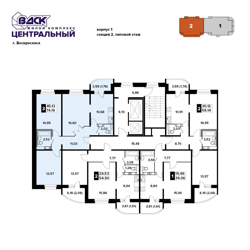 3-комнатная квартира, 74.5м² за 4,3 млн руб.