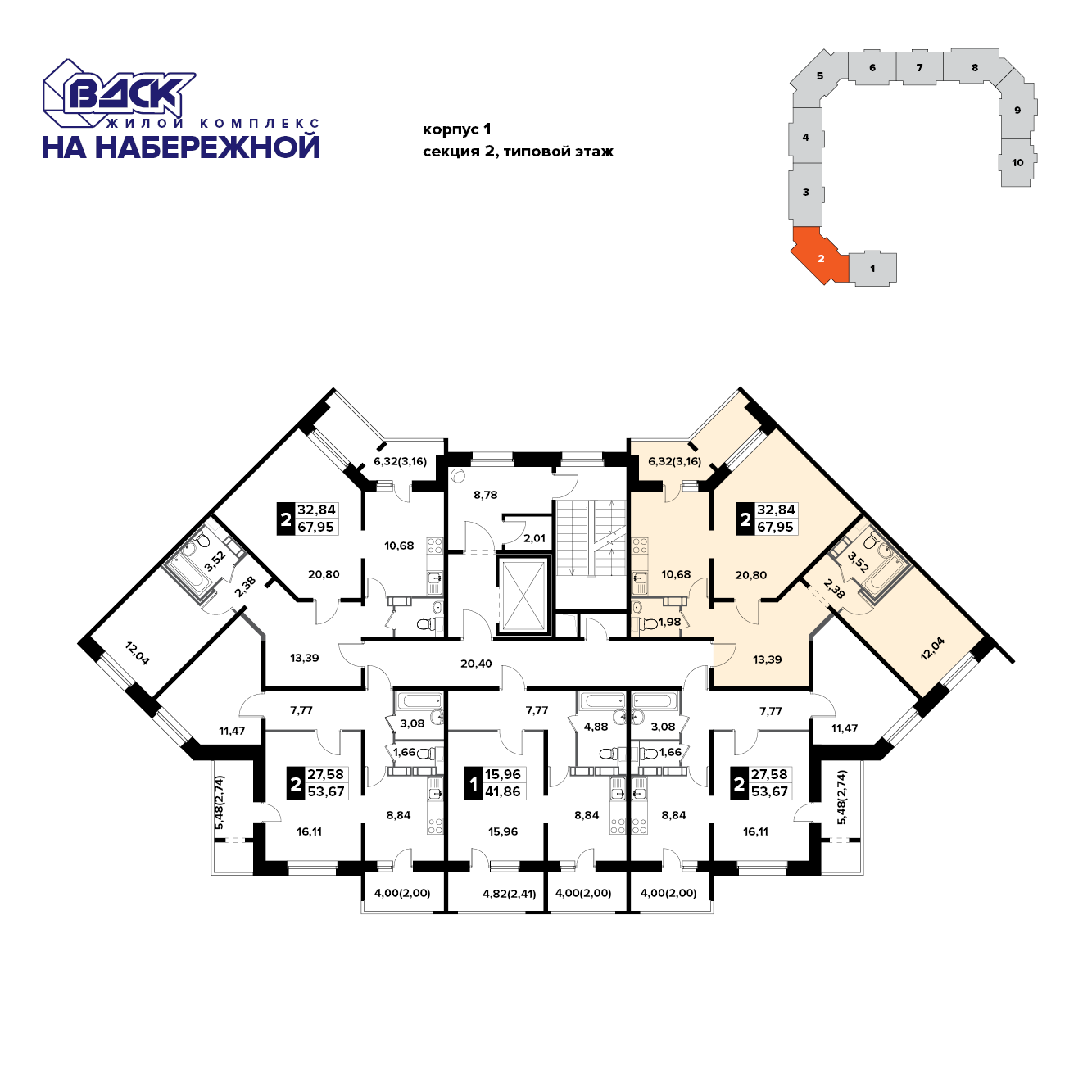 2-комнатная квартира, 67.9м² за 3,6 млн руб.