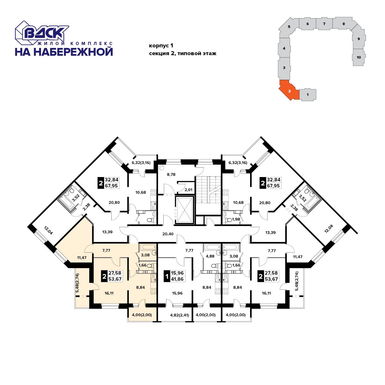 2-комнатная квартира, 53.7м² за 2,8 млн руб.
