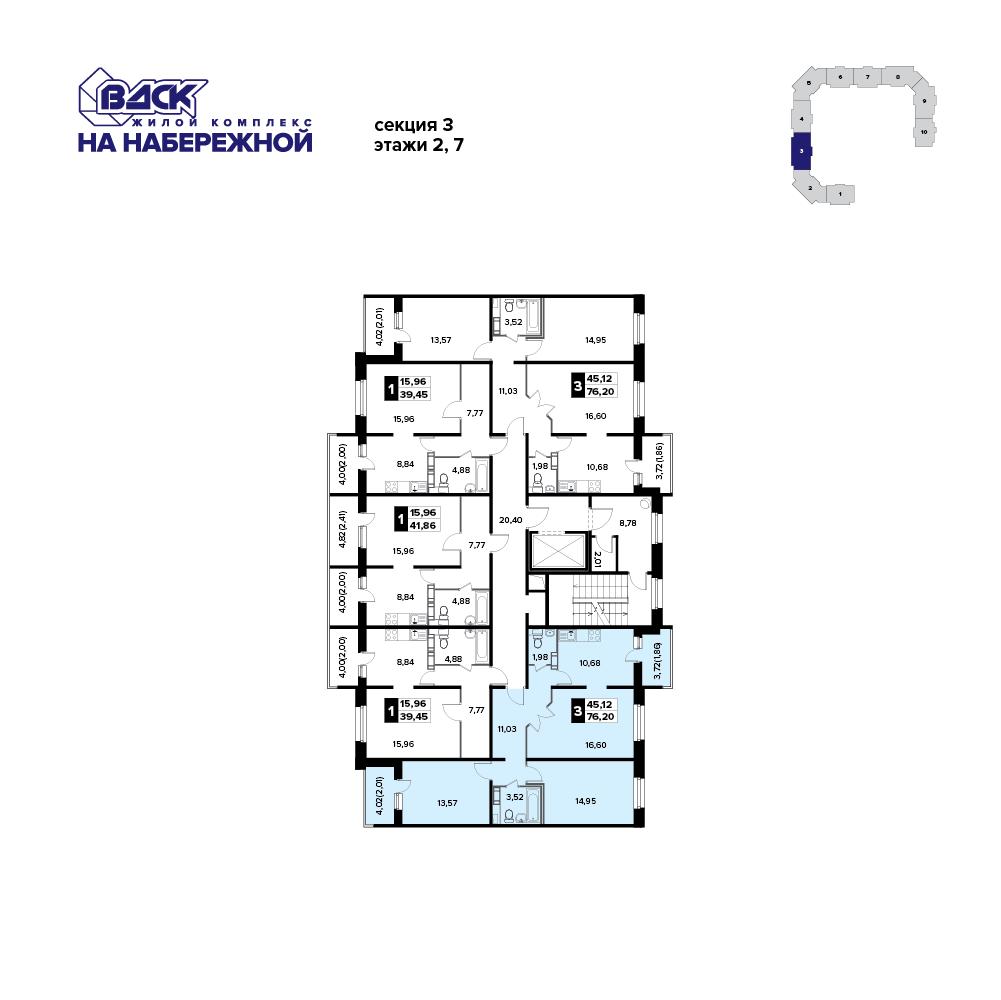 3-комнатная квартира, 76.2м² за 4 млн руб.