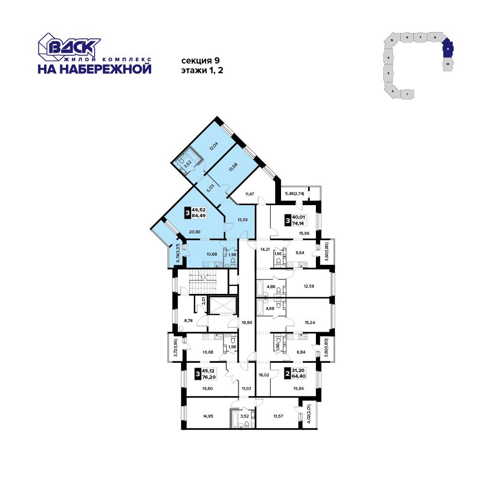 3-комнатная квартира, 85.7м² за 4,3 млн руб.