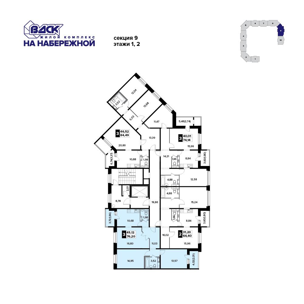 3-комнатная квартира, 76.2м² за 3,9 млн руб.