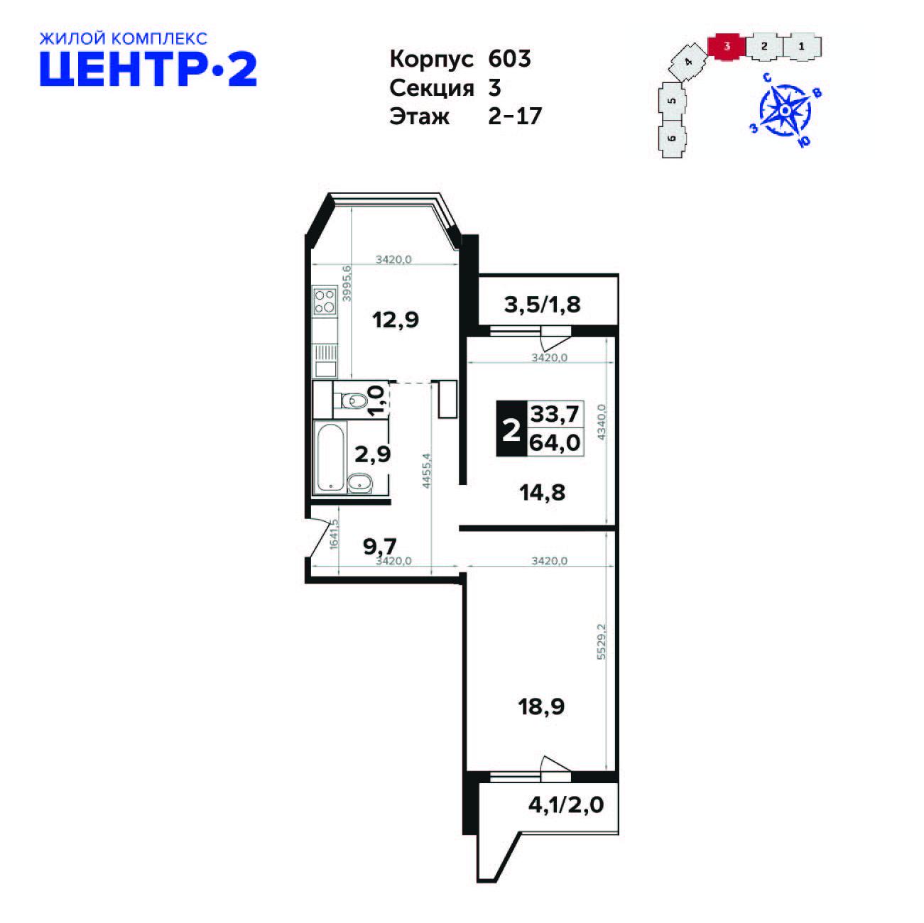 2-комнатная квартира, 63.9м² за 7,2 млн руб.