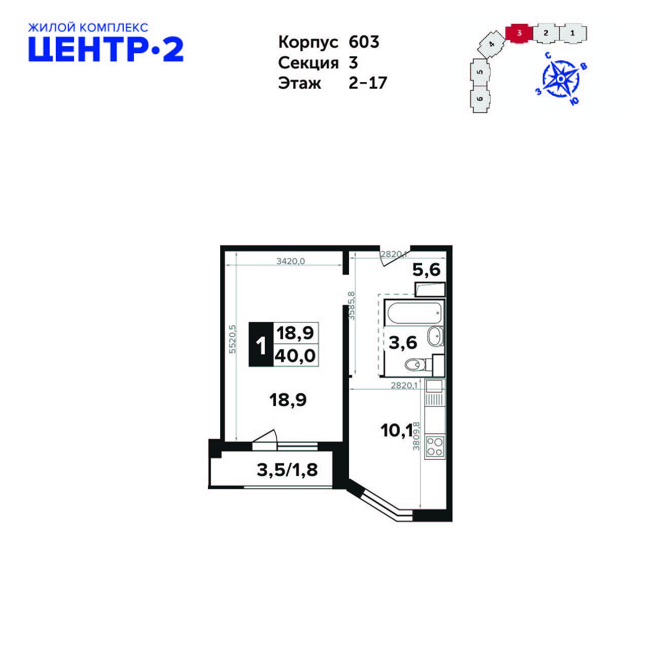 1-комнатная квартира, 39.5м² за 4,5 млн руб.