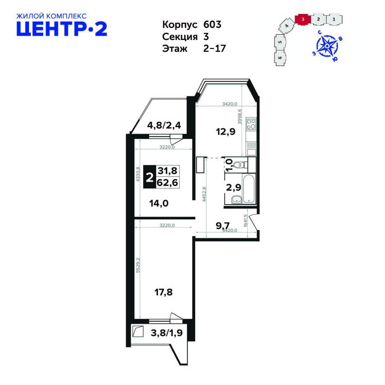 2-комнатная квартира, 62.6м² за 6,5 млн руб.