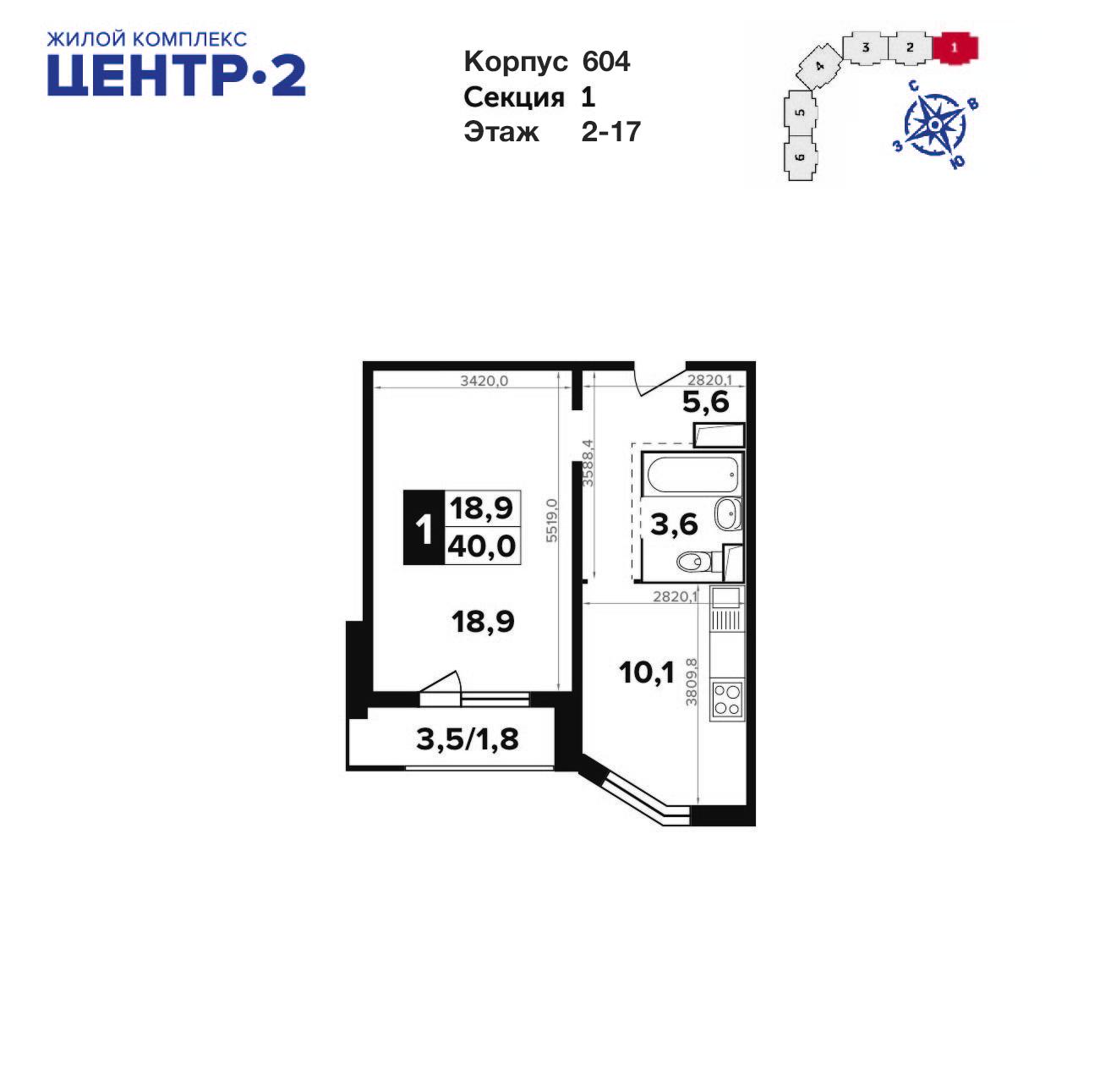 1-комнатная квартира, 40м² за 4,1 млн руб.