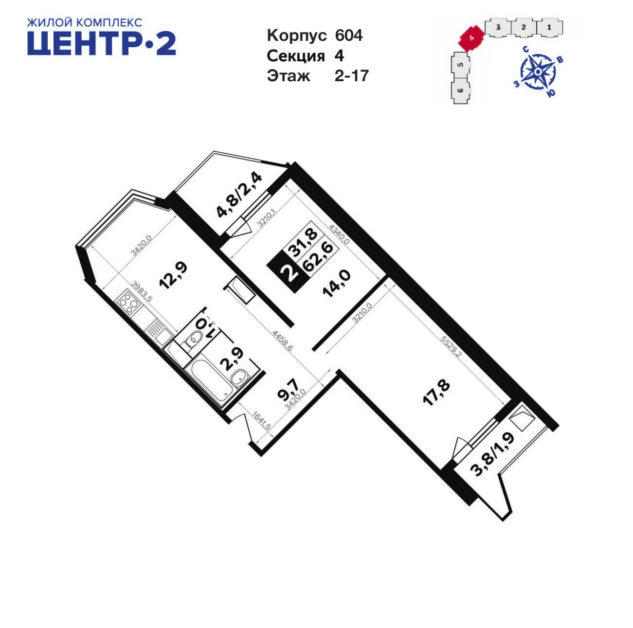 2-комнатная квартира, 62.5м² за 7 млн руб.