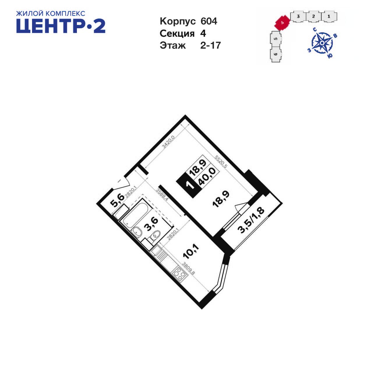 1-комнатная квартира, 39.6м² за 4,4 млн руб.