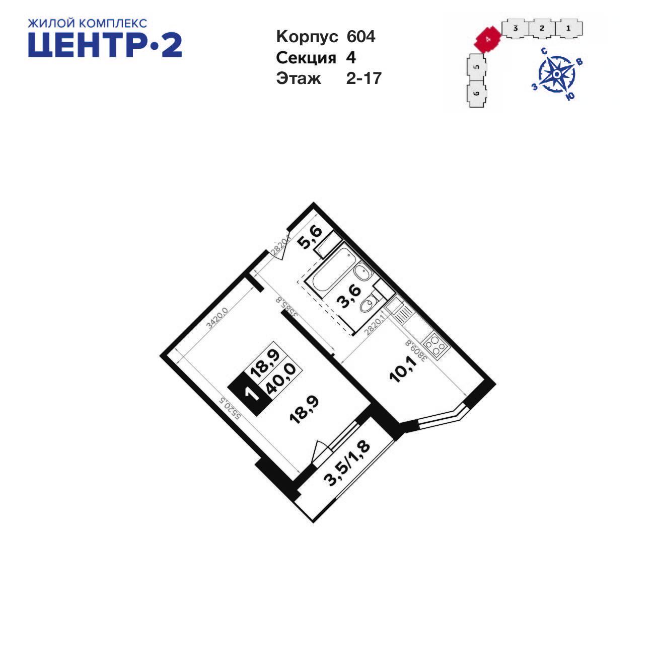 1-комнатная квартира, 39.8м² за 4,9 млн руб.