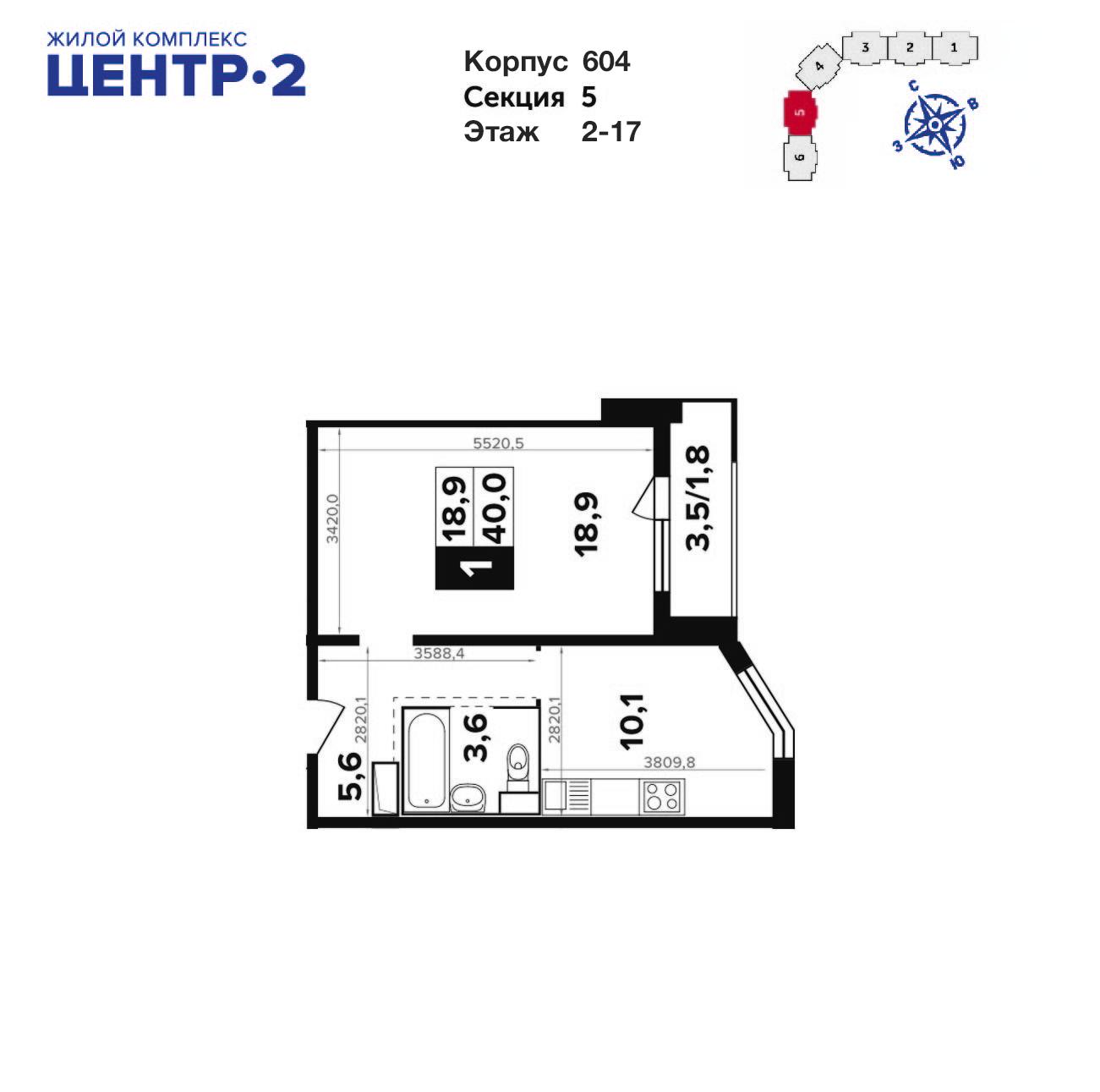 1-комнатная квартира, 39.6м² за 4,1 млн руб.