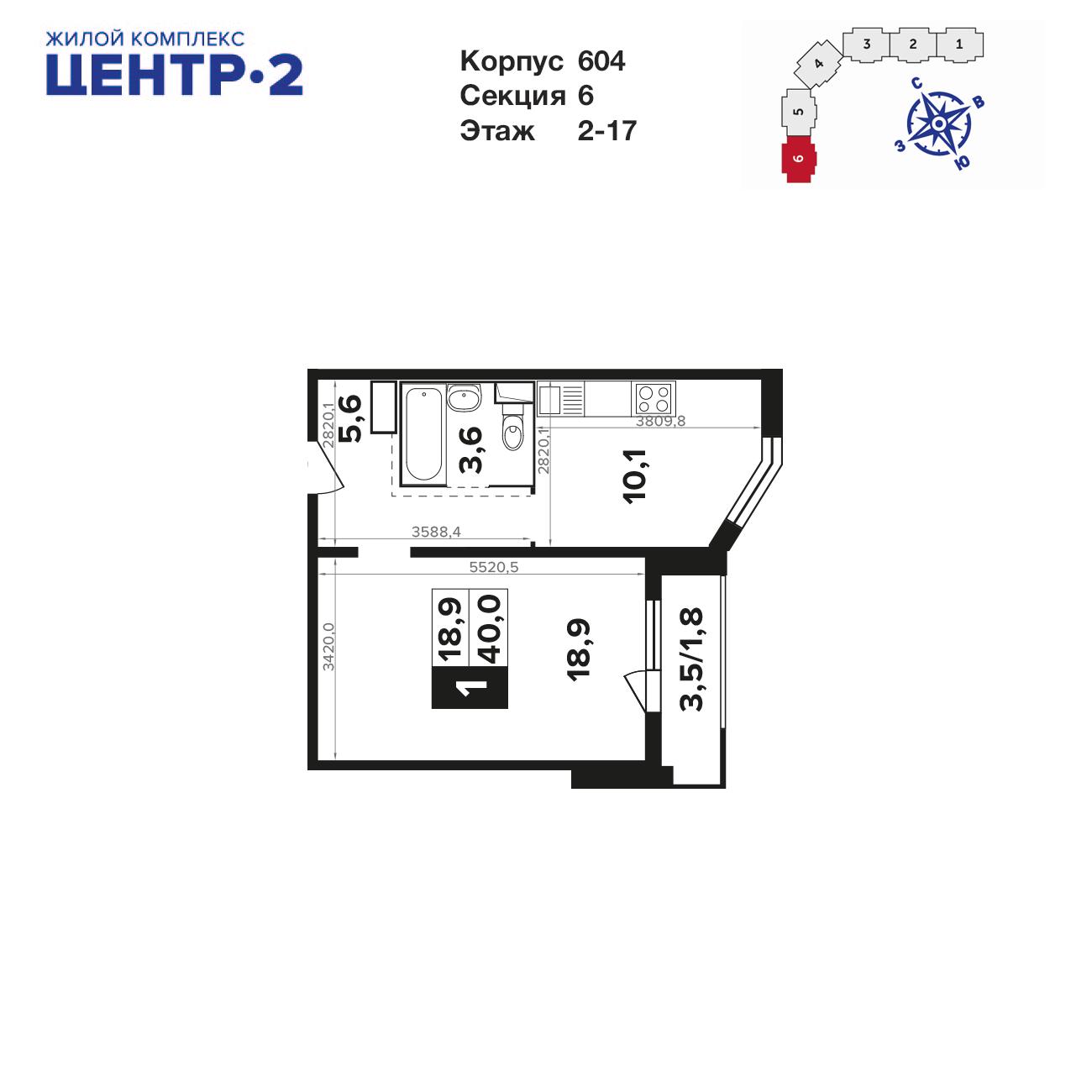1-комнатная квартира, 39.5м² за 3,9 млн руб.