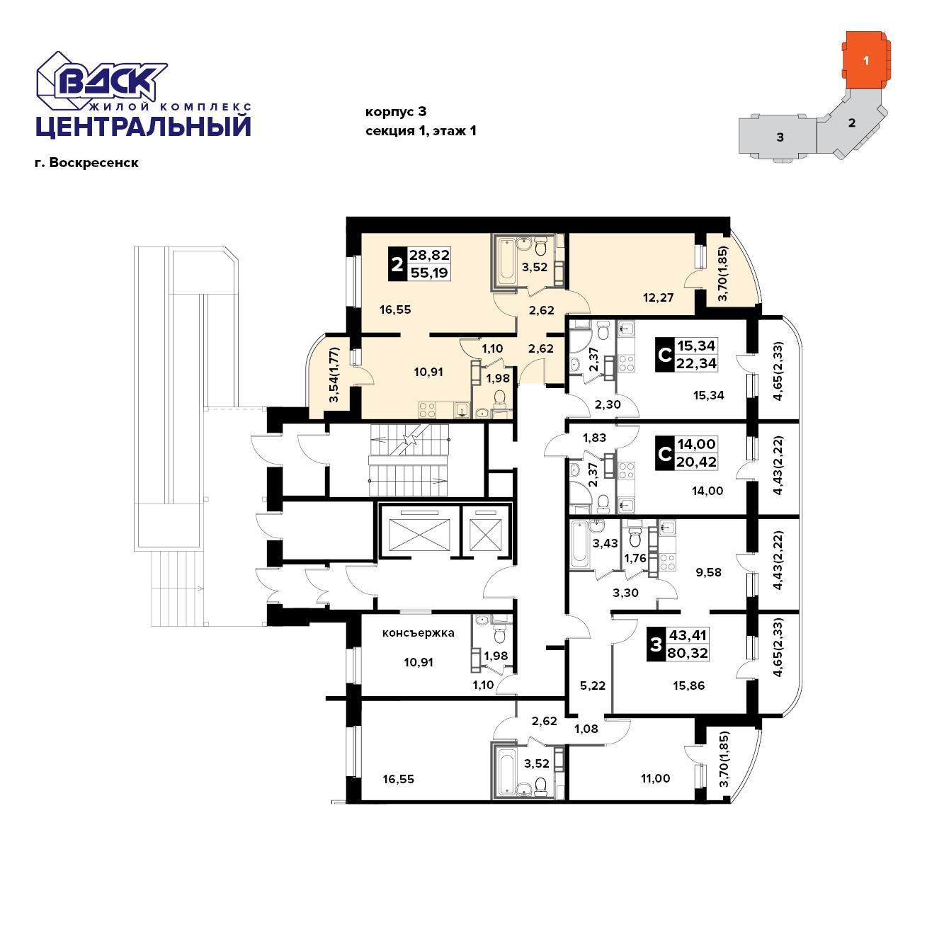 2-комнатная квартира, 55.9м² за 3,3 млн руб.