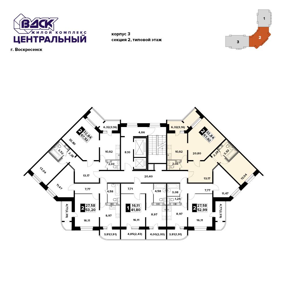2-комнатная квартира, 67.7м² за 4 млн руб.