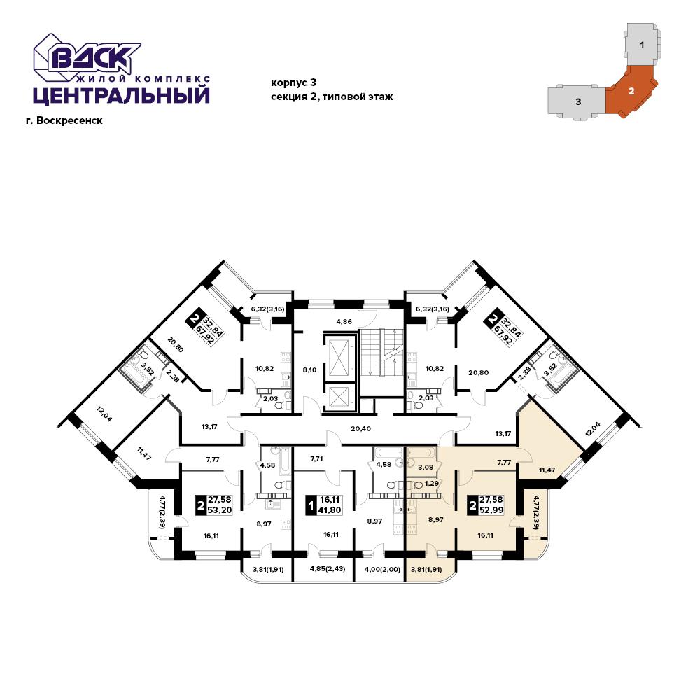 2-комнатная квартира, 53м² за 3,1 млн руб.