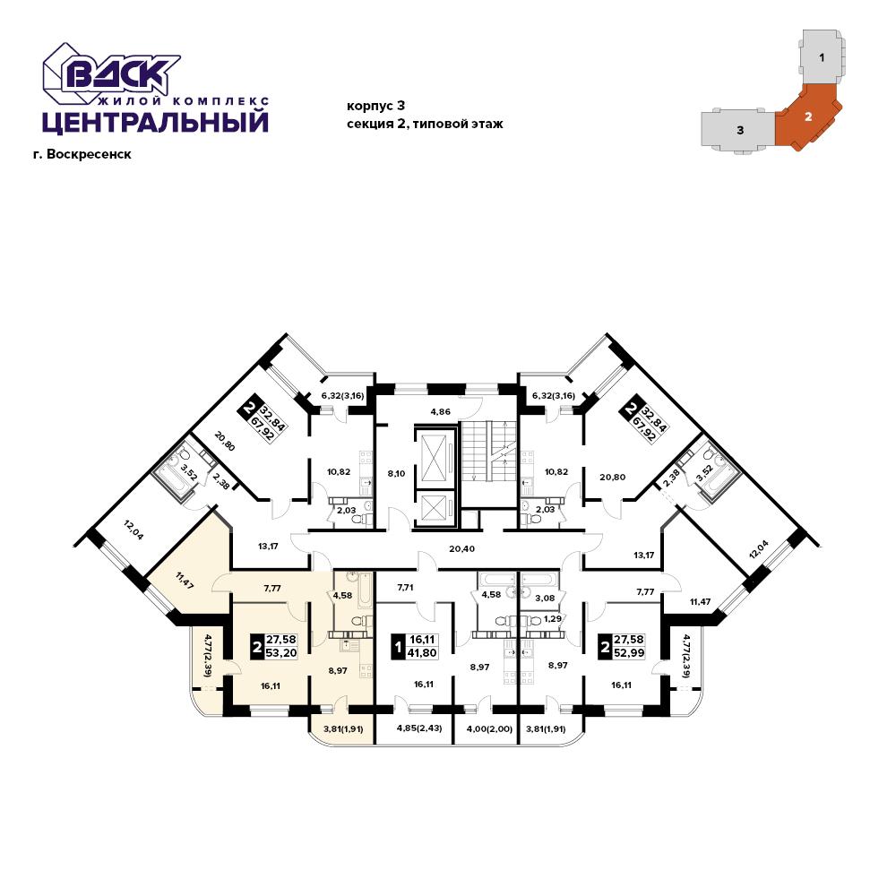 2-комнатная квартира, 53.2м² за 3,2 млн руб.