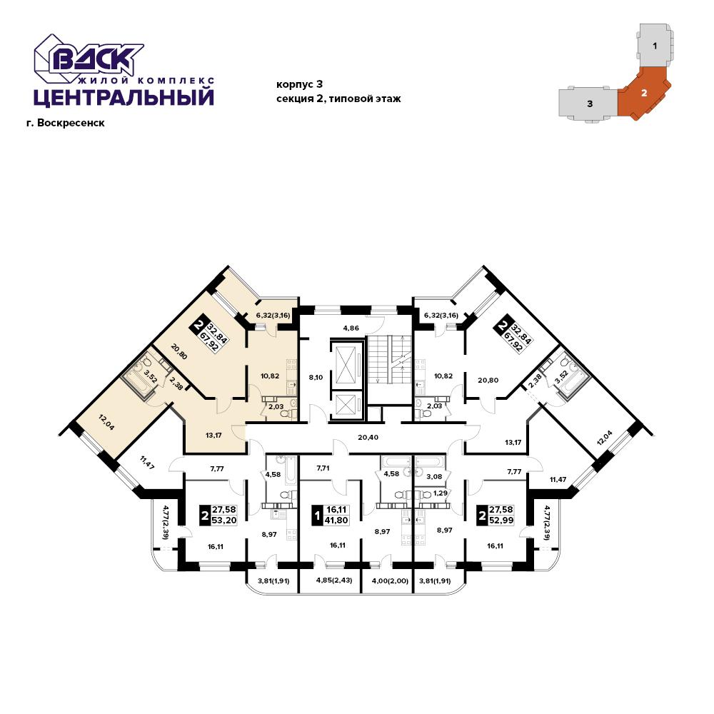 2-комнатная квартира, 67.8м² за 4 млн руб.