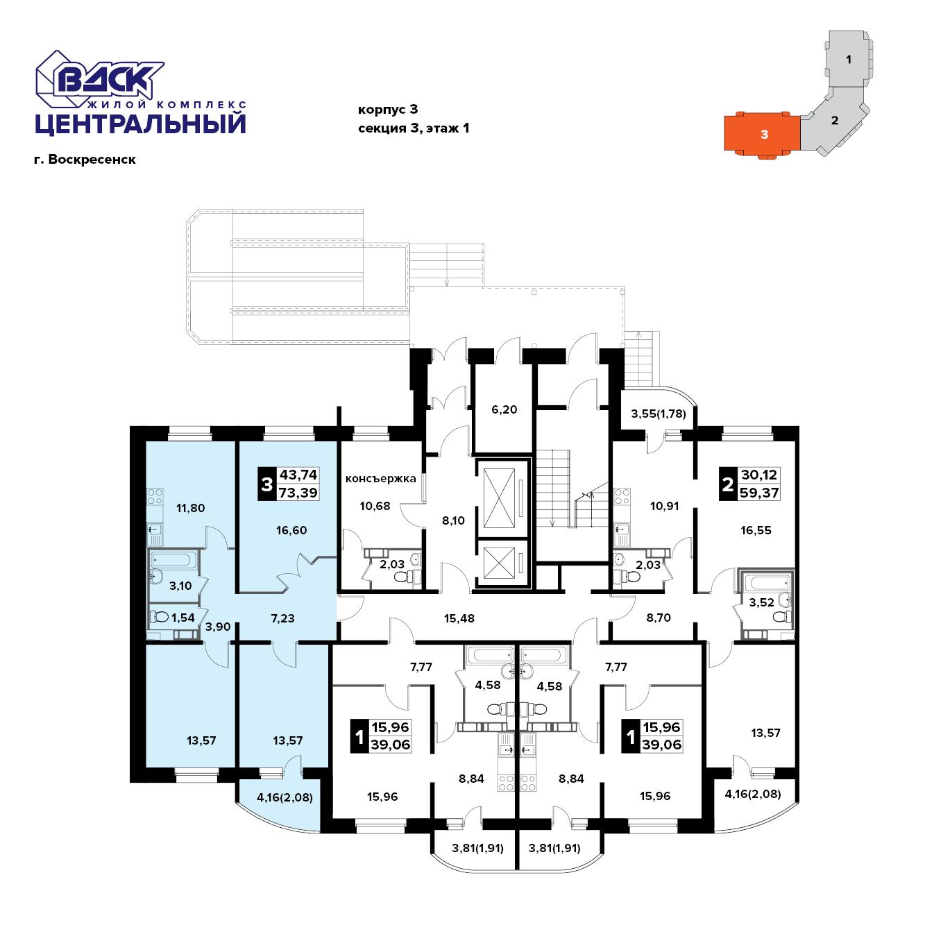 3-комнатная квартира, 74м² за 4,3 млн руб.