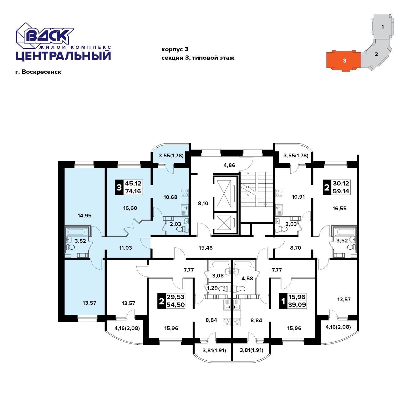 3-комнатная квартира, 74.4м² за 4,3 млн руб.