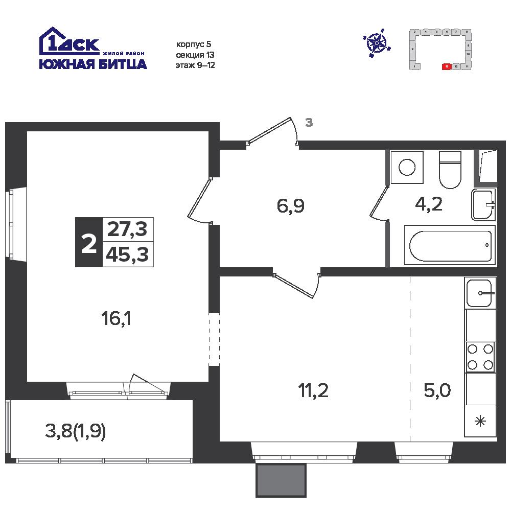 2-комнатная квартира, 45.3м² за 7,3 млн руб.