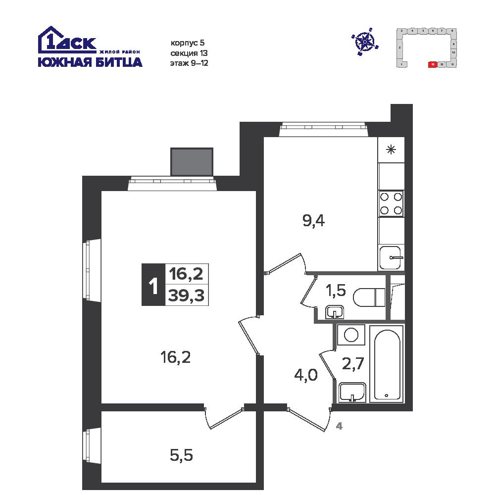 1-комнатная квартира, 39.3м² за 5,7 млн руб.