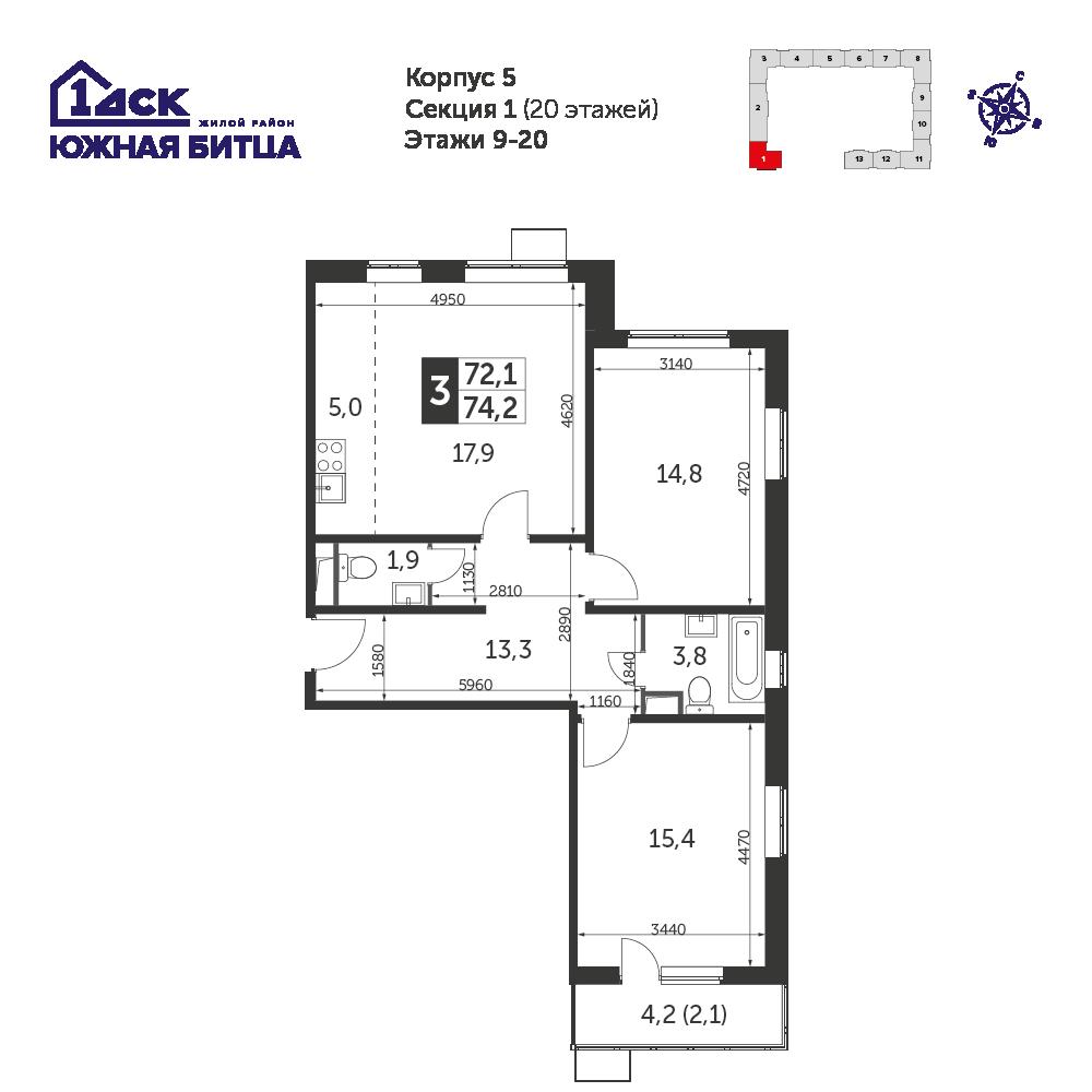 3-комнатная квартира, 74.2м² за 11,3 млн руб.