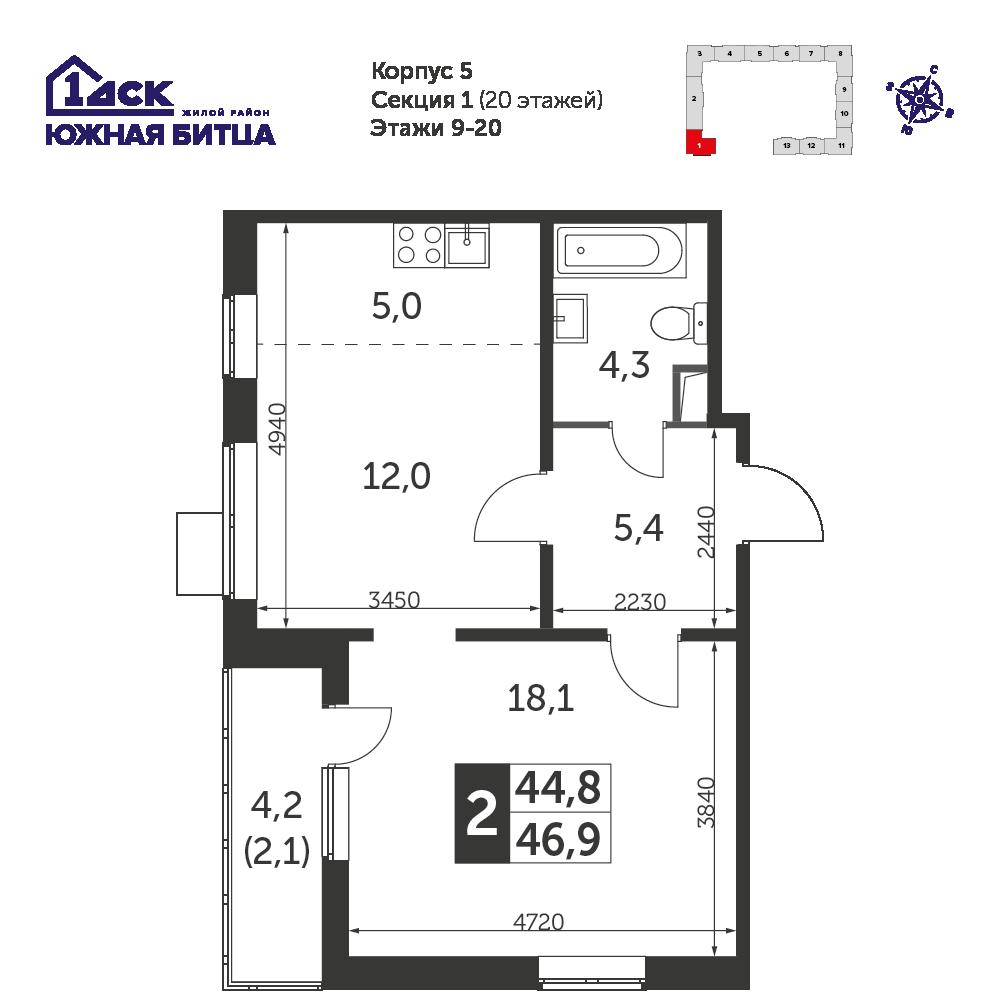 2-комнатная квартира, 46.9м² за 7,3 млн руб.