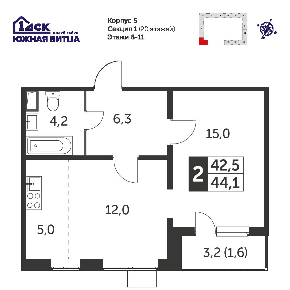 2-комнатная квартира, 44.1м² за 6,8 млн руб.