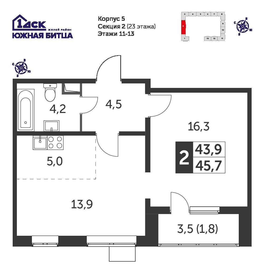 2-комнатная квартира, 45.7м² за 6,9 млн руб.