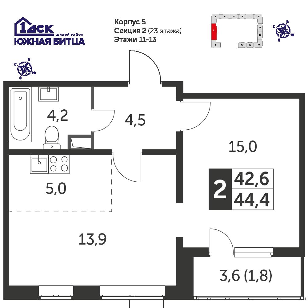 2-комнатная квартира, 44.4м² за 6,7 млн руб.